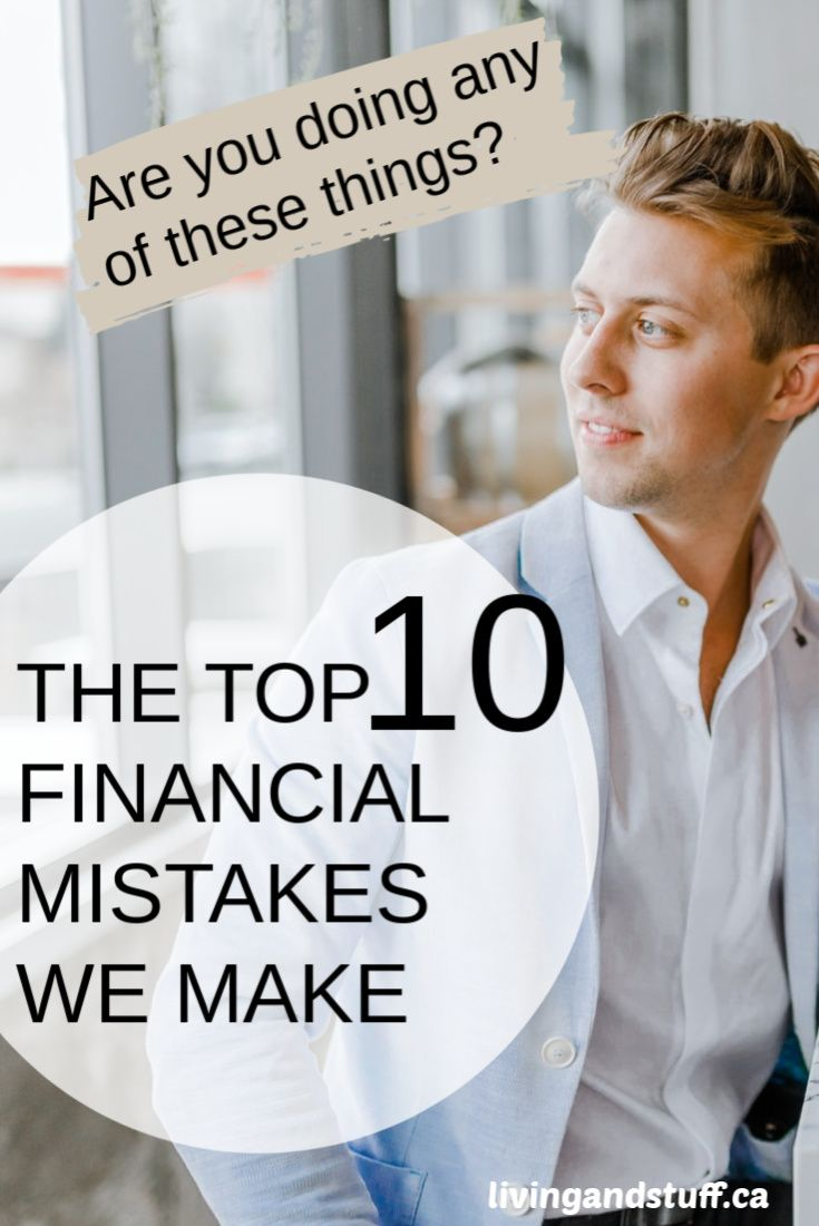 10-financial-mistakes-we-make-2